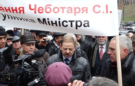 Запорожский профсоюз милиции требует отставки замминистра Чоботаря (ФОТО) (фото) - фото 3