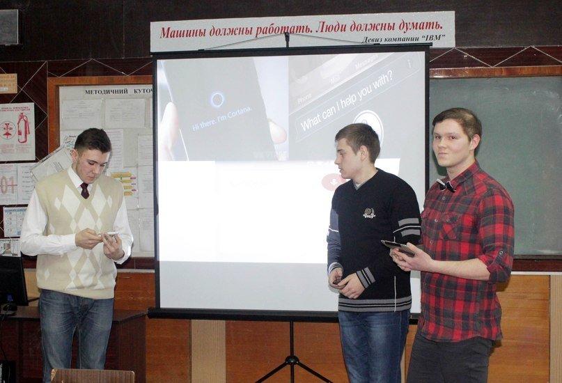 В Мариупольском механико-металлургическом колледже прошла конференция в IT направлении (ФОТО), фото-8