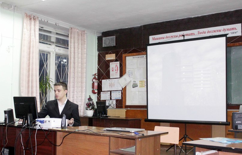 В Мариупольском механико-металлургическом колледже прошла конференция в IT направлении (ФОТО), фото-1