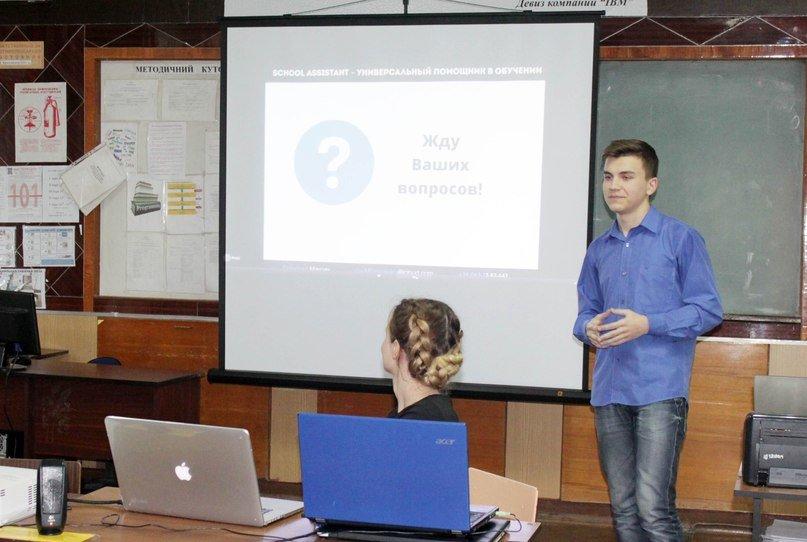В Мариупольском механико-металлургическом колледже прошла конференция в IT направлении (ФОТО) (фото) - фото 1