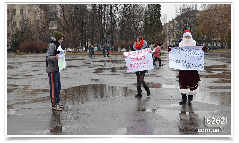 Студенты Славянска протестуют против отмены стипендий (фотофакт). (фото) - фото 4