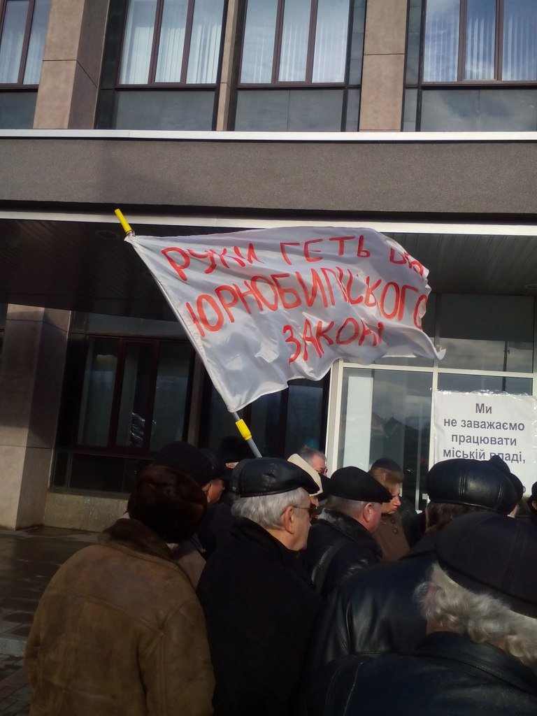 В Кривом Роге «Союз Чернобыль Украины»  присоединился к Всеукраинской предупредительной акции (фото) - фото 1