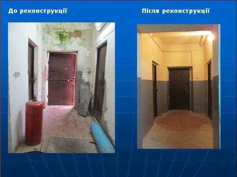 Завдяки модернізації однієї котельні у Львові, 16 будинків отримують опалення якісно (ФОТОРЕПОРТАЖ) (фото) - фото 6