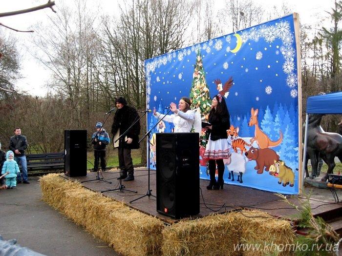 У Рівненському зоопарку організували свято для дітей з прийомних сімей (фото) - фото 7