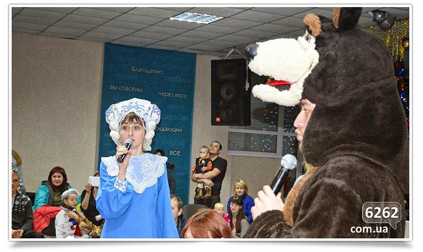 В Славянске детям-переселенцам устроили грандиозный праздник. (фото) - фото 3