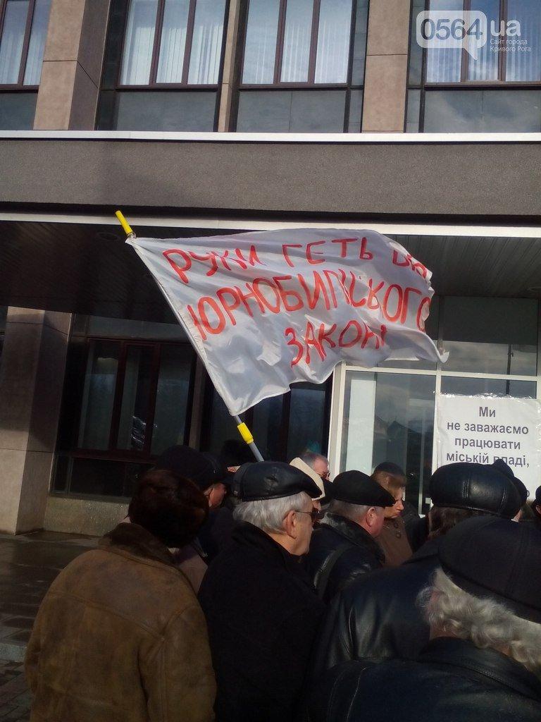 В Кривом Роге в темноте «Дэу Ланос» влетел в припаркованный «Ниссан», чернобыльцы пригрозили протестами, а сессию горсовета перенесли (фото) - фото 2