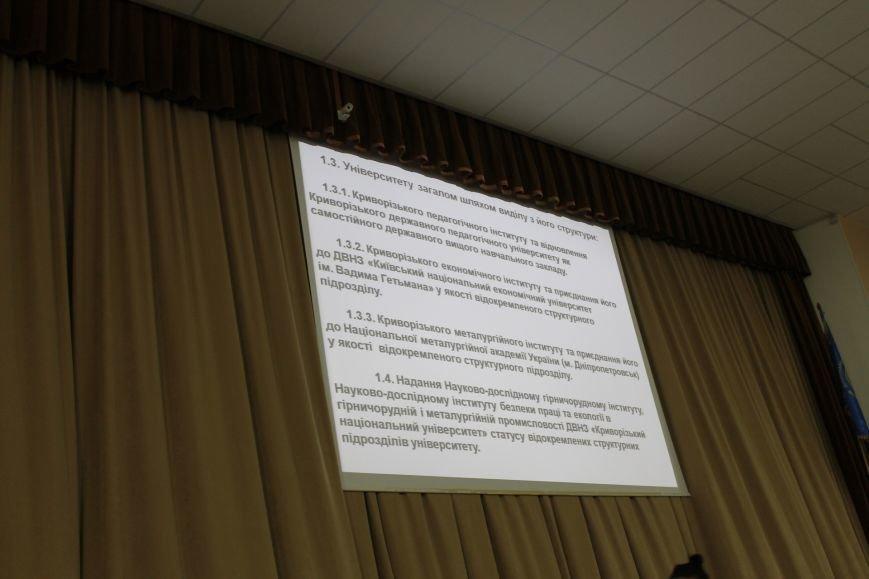 Проект «КНУ» официально развалился: три ВУЗа окончательно решили отделиться  (ФОТО), фото-5