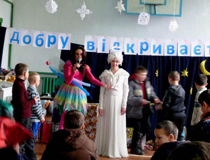 Миколаєм може стати кожен: активісти громадської організації «Ротаракт» відвідали школу-інтернат у Великих Межиричах (фото) - фото 1