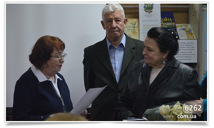 В центральной библиотеке Славянска состоялся творческий вечер Татьяны Чалой (фото) - фото 2