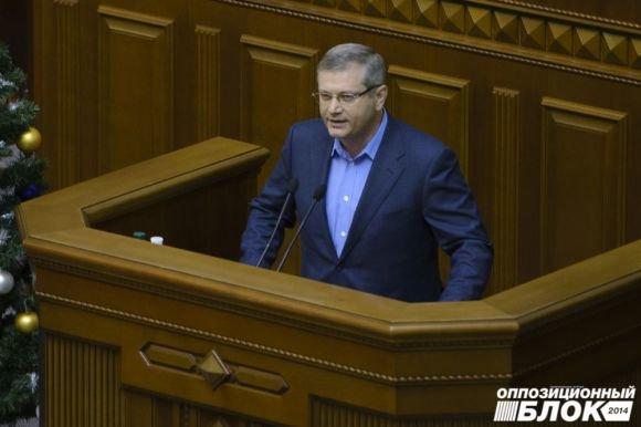 Александр Вилкул: Слабая Украина никому не нужна, сильная нужна всем (фото) - фото 1
