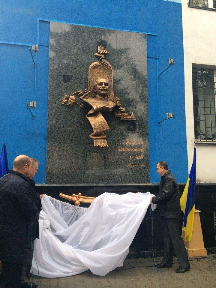 77 річчя В`ячеслава Чорновола у Рівному відзначали особливо, фото-4