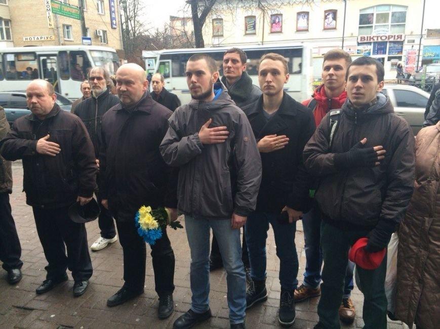77 річчя В`ячеслава Чорновола у Рівному відзначать особливо (фото) - фото 2