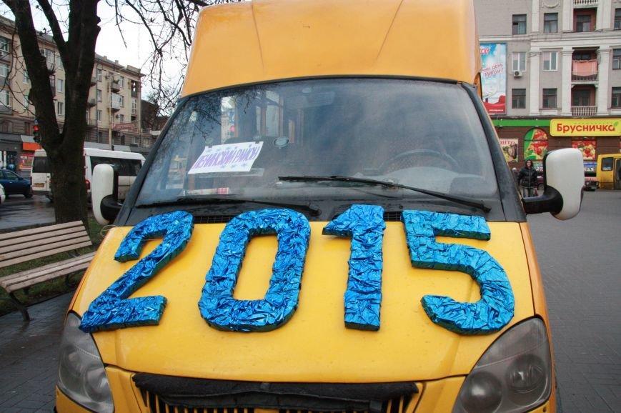 В Запорожье 70 Дедов Морозов поздравят детей-инвалидов с Новым Годом (ФОТО), фото-2