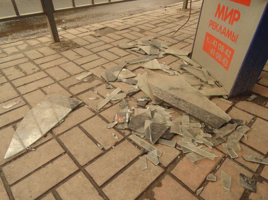 Вандалы протестуют против того, чтобы Мариуполь считался европейским городом (ФОТОФАКТ) (фото) - фото 1