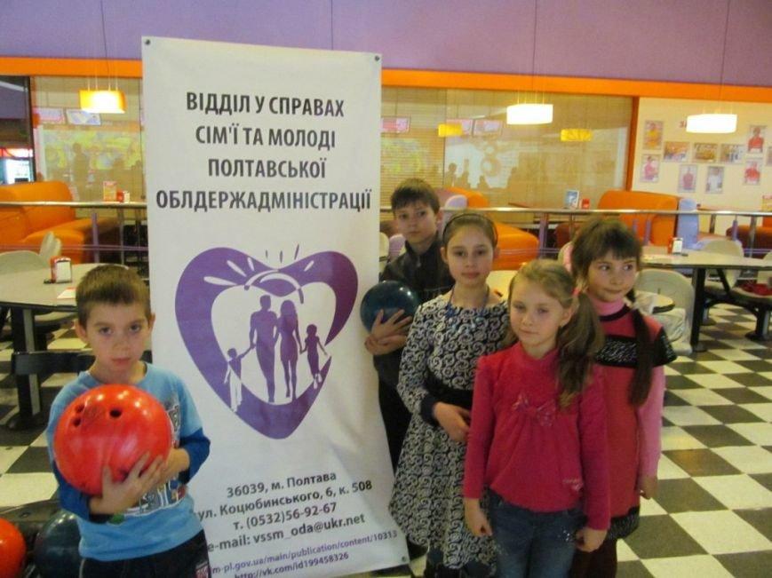 В Полтаві провели турнір з боулінгу для дітей з особливими потребами (ФОТО) (фото) - фото 3