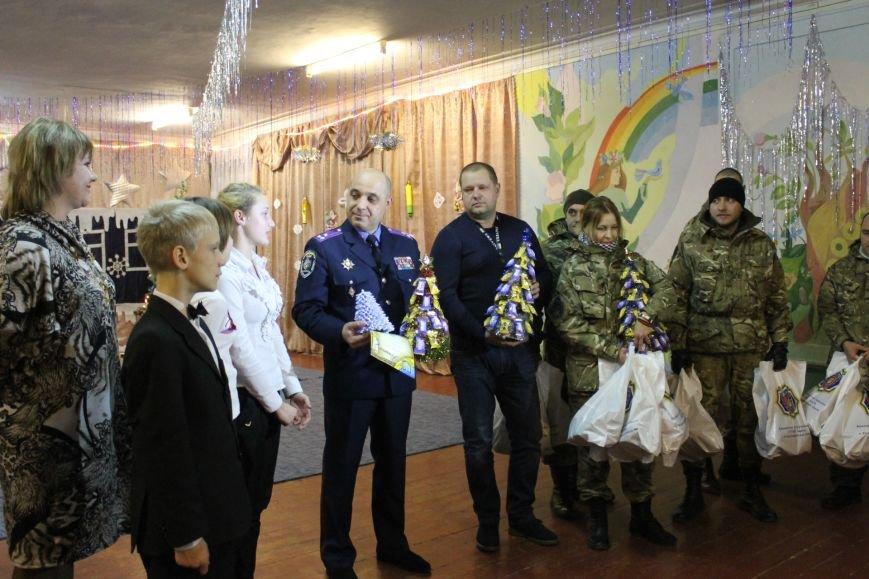 Правоохранители Кривого Рога стали добрыми волшебниками для воспитанников школы-интерната (ФОТОРЕПОРТАЖ), фото-6