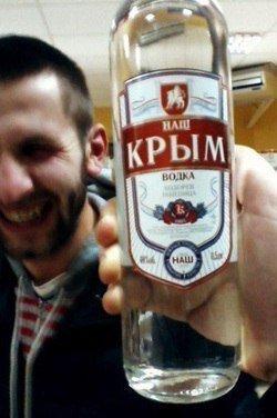 водка НАш Крым