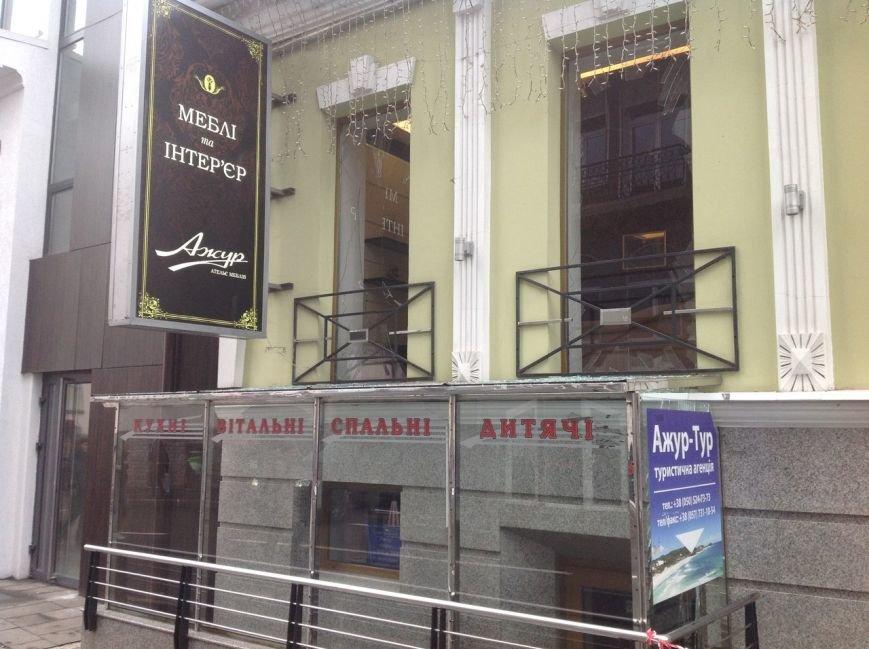 Официально: Расследованием взрыва магазина на Рымарской займется СБУ (фото) - фото 1