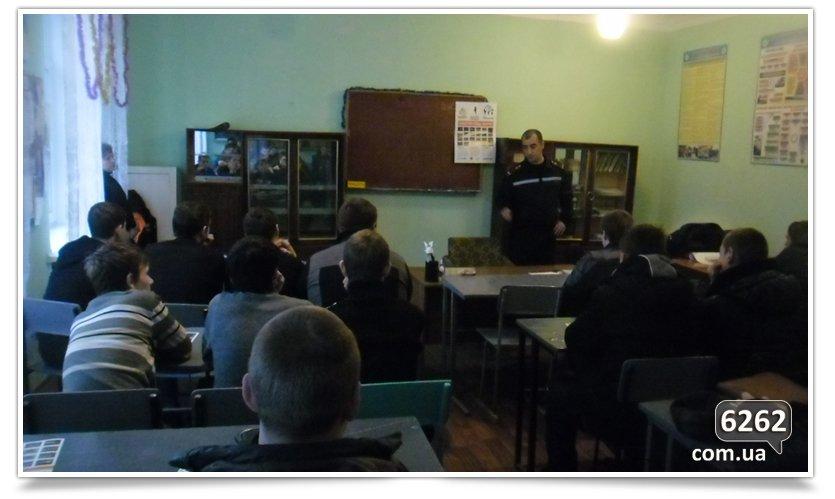 В Славянском Аграрном лицее провели урок безопасности. (фото) - фото 3