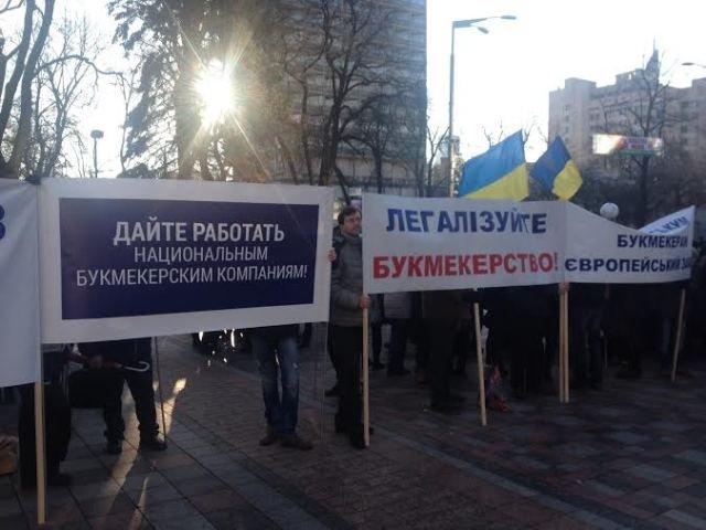 В Киеве под стенами Рады митингую около тысячи человек (ФОТО) (фото) - фото 1