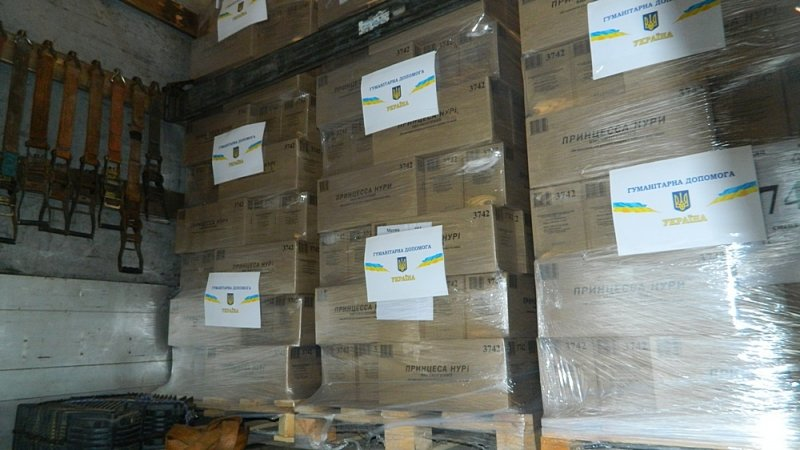 Из Харькова отправили гуманитарный груз жителям зоны АТО (ФОТО) (фото) - фото 1
