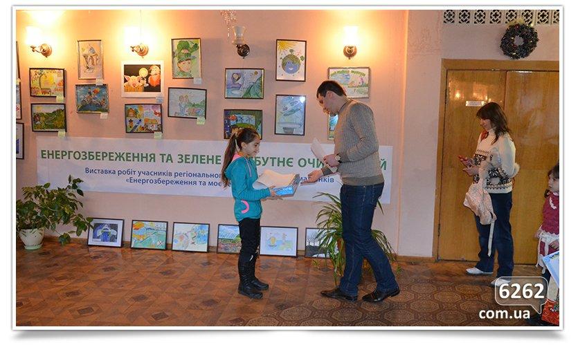 В Славянке повели итоги конкурса детского эко-рисунка. (фото) - фото 5