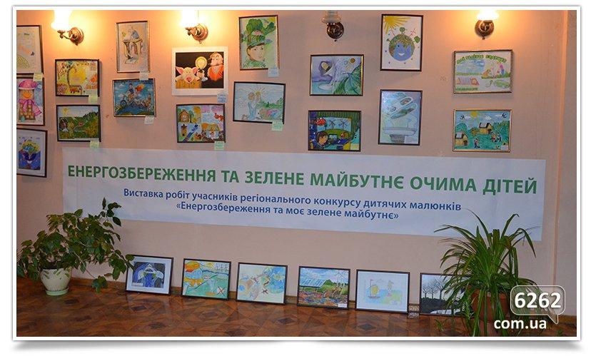 В Славянке повели итоги конкурса детского эко-рисунка. (фото) - фото 6