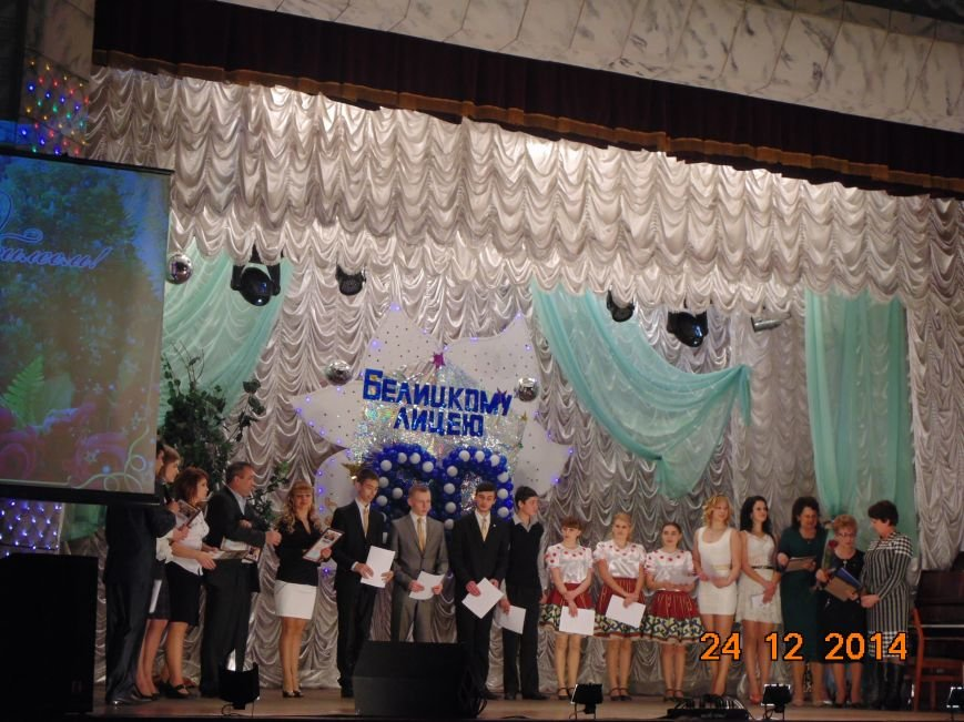 Празднование 60-летия Белицкого профессионального лицея (фото) - фото 1