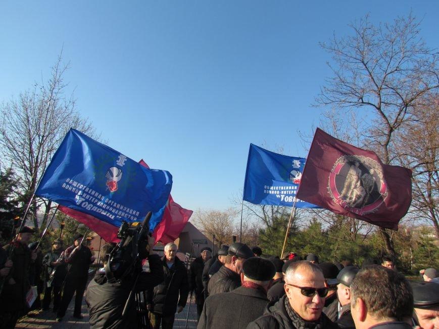 В Мариуполе почтили память воинов-афганцев (ФОТО), фото-4