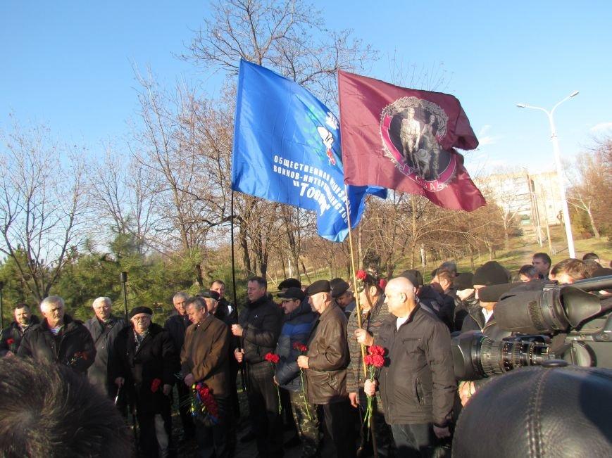 В Мариуполе почтили память воинов-афганцев (ФОТО), фото-8
