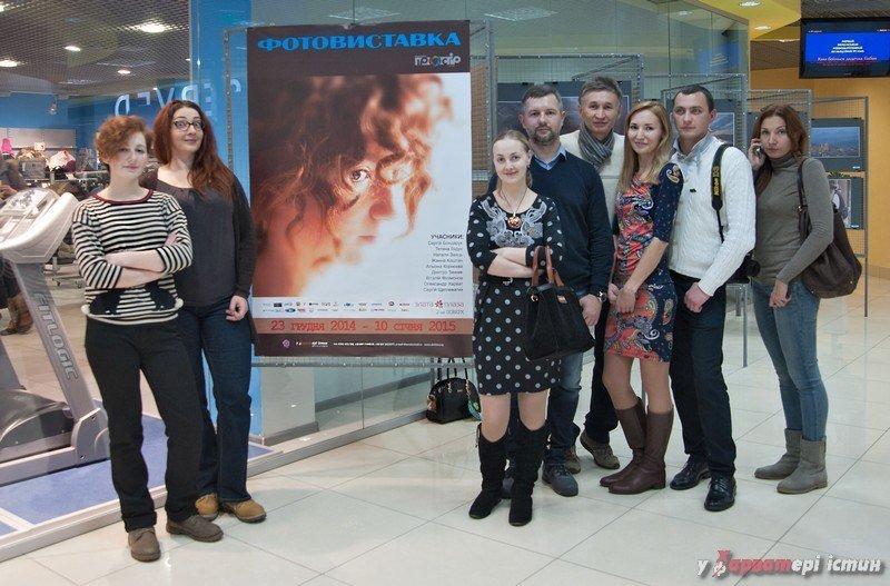 Звітна виставка фотоклубу «Простір фото»: «веселі бандерівці», що вміють показувати світ прекрасним (фото) - фото 1