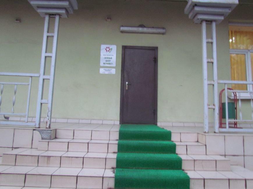 В Мариуполе «заминировали» Зеленый центр Метинвеста (ФОТО), фото-5