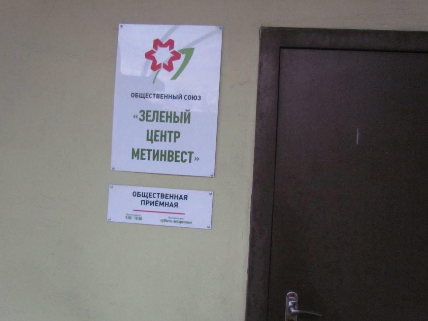 В Мариуполе «заминировали» Зеленый центр Метинвеста (ФОТО), фото-7