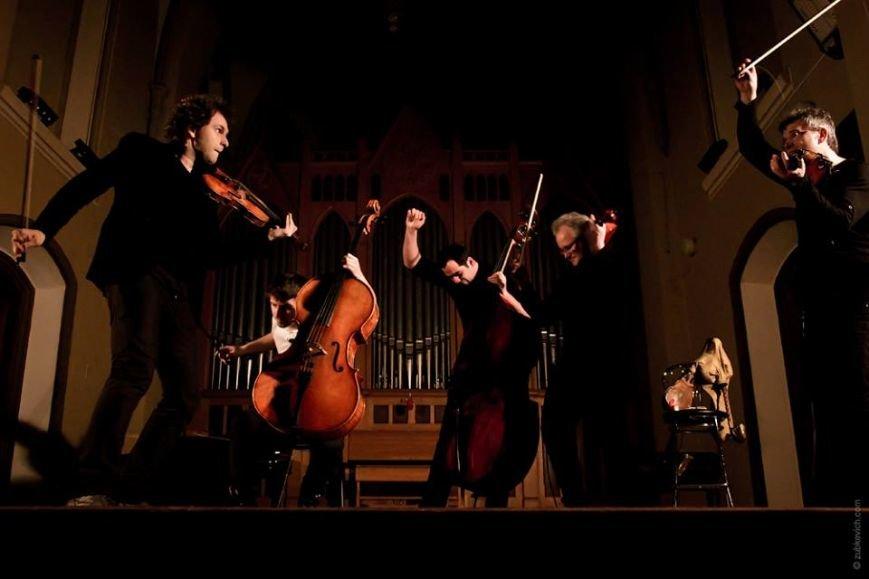 Різдвяний концерт струнного квінтету «VOŁOSI» в Рівному, фото-1