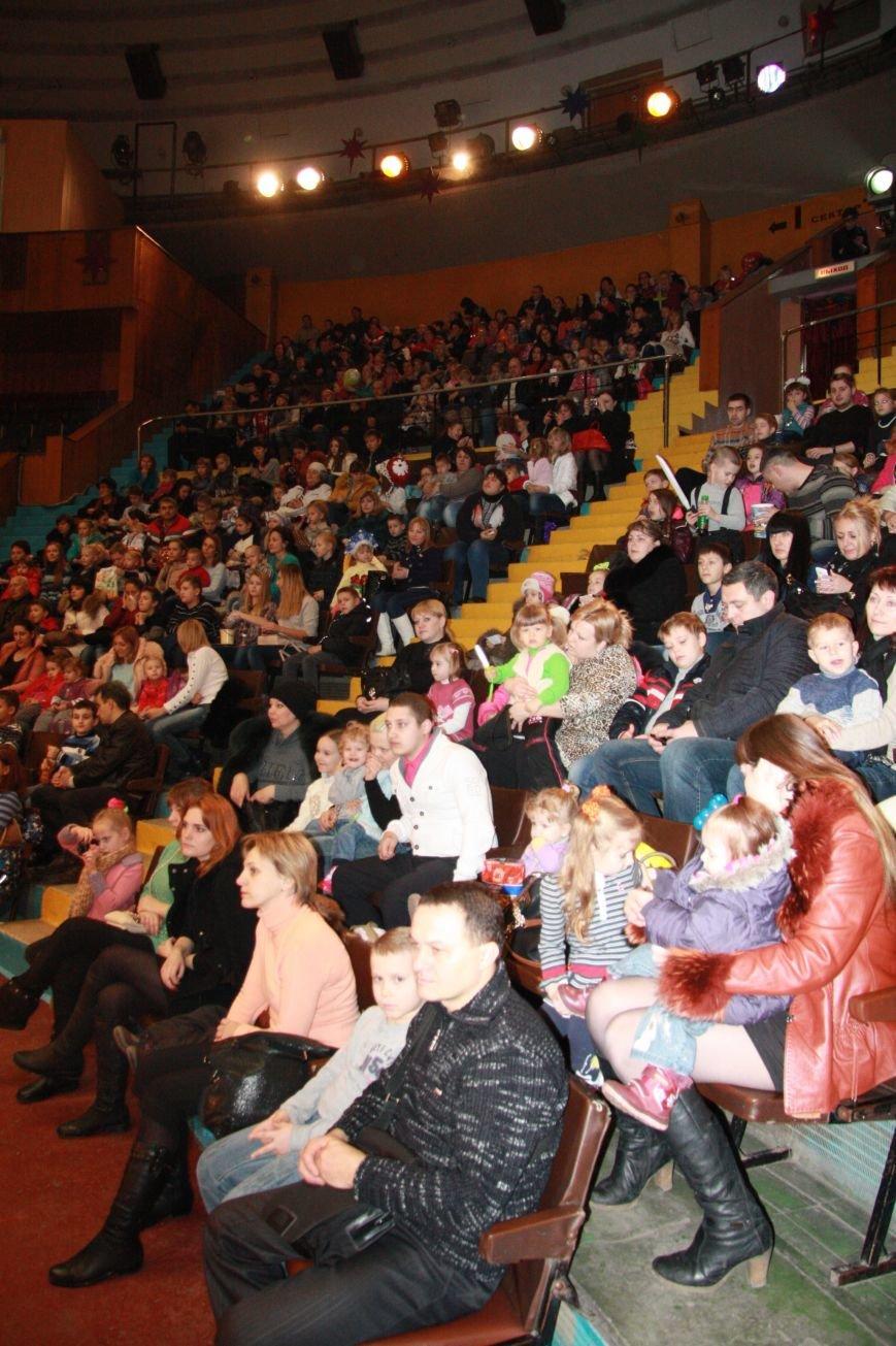 В Запорожье дети бойцов АТО побывали на новогоднем представлении (ФОТО), фото-1