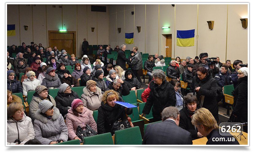 В Славянке прошёл митинг-забастовка работников горводоканала. (фото) - фото 2