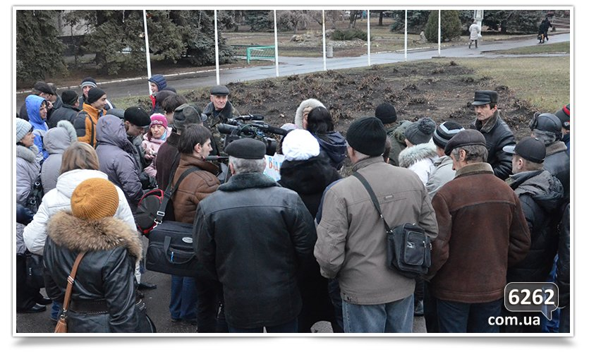 В Славянке прошёл митинг-забастовка работников горводоканала. (фото) - фото 1
