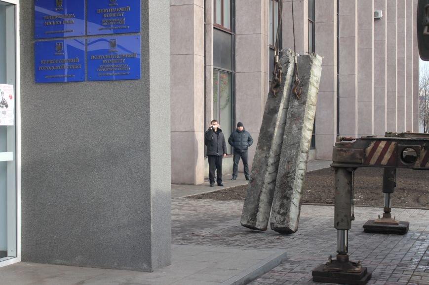 Чиновники Кривого Рога не поддержали инициативу установки памятника героям,  погишим за свободу Украины (ФОТО), фото-5