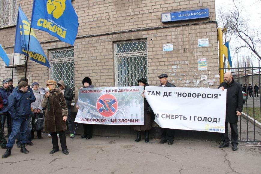 Распространителей сепаратистской газеты «Новороссия» могут освободить из-под стражи (ФОТО), фото-2