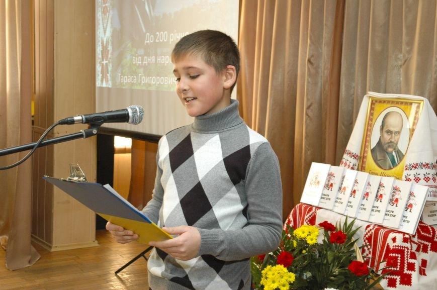 Юные таланты Днепропетровщины презентовали XVI выпуск сборника «Соборы наших душ», фото-3
