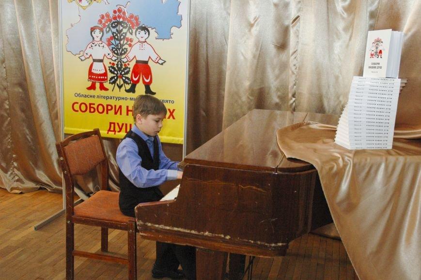 Юные таланты Днепропетровщины презентовали XVI выпуск сборника «Соборы наших душ», фото-2