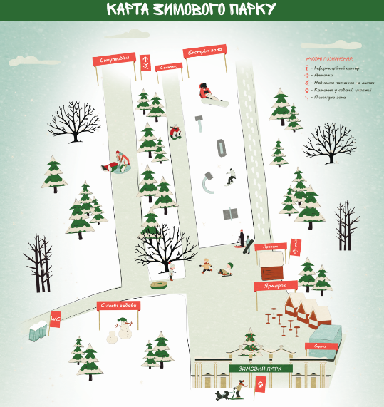 карта_Зимовий парк