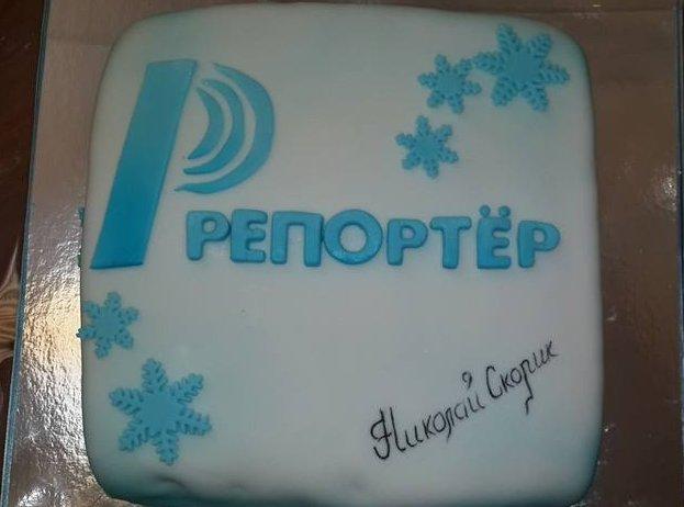 Экс-губернатор закармливает одесских журналистов тортиками. Но не всех (ФОТО) (фото) - фото 1