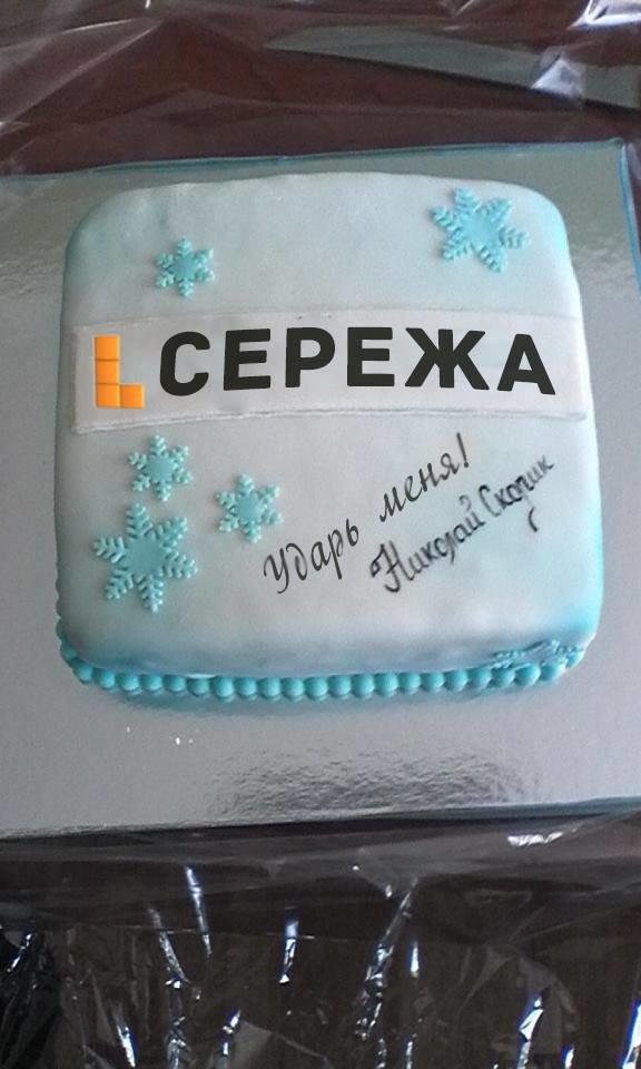 Экс-губернатор закармливает одесских журналистов тортиками. Но не всех (ФОТО) (фото) - фото 3