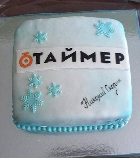 Экс-губернатор закармливает одесских журналистов тортиками. Но не всех (ФОТО) (фото) - фото 2