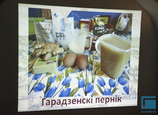 В антикафе «Живое время» презентовали исторические блюда Гродно (Фото) (фото) - фото 4