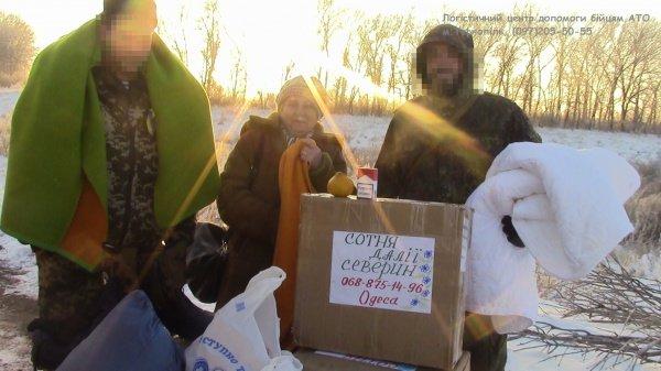 Тернопільські волонтери здійснили чергові рейди з допомогою на блок-пости (фото) (фото) - фото 1