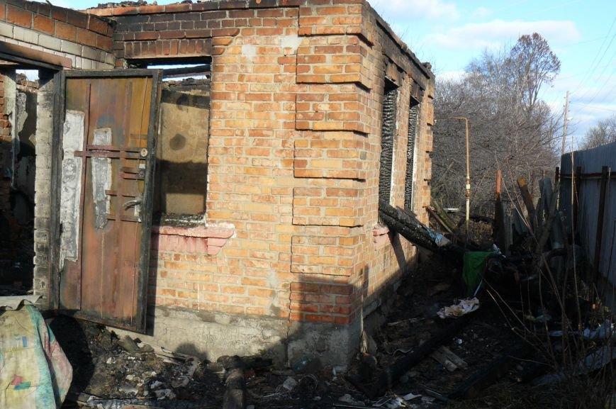 В Дергачах на пожаре нашли три трупа (ФОТО), фото-1