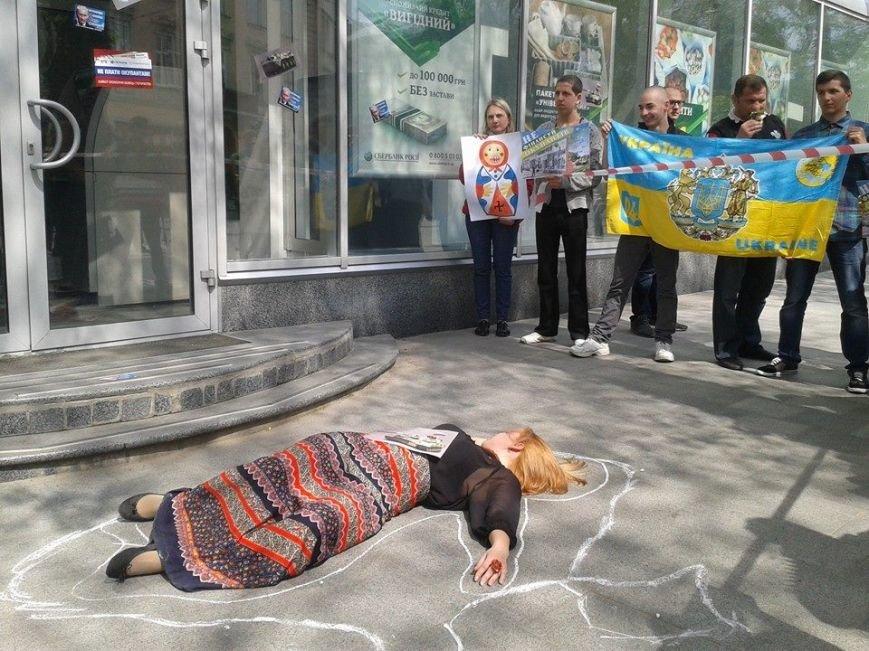 У Львові «Сбербанк Росії» знову залишився без вікон - невідомі їх розтрощили (ФОТО) (фото) - фото 4