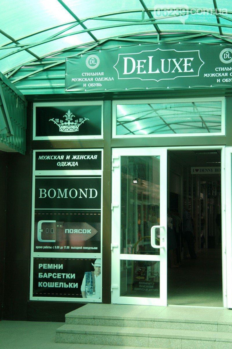 Магазин «DeLuxe» в городе Красноармейске поможет каждому мужчине подобрать стильную одежду для встречи Нового года (фото) - фото 1